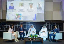 Photo of Kazakh Investment Forum in Dubai: Great Investment Opportunities for Businessmen